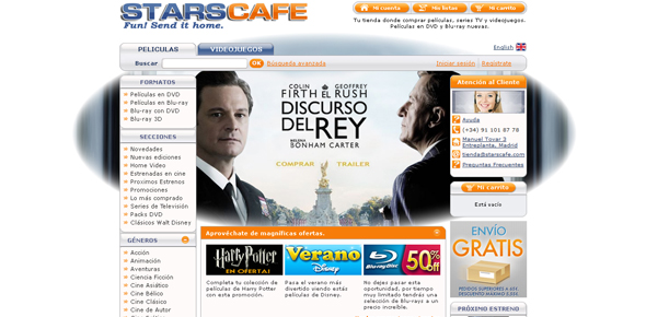 Starcafe
