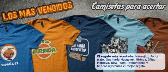 Fanisetas
