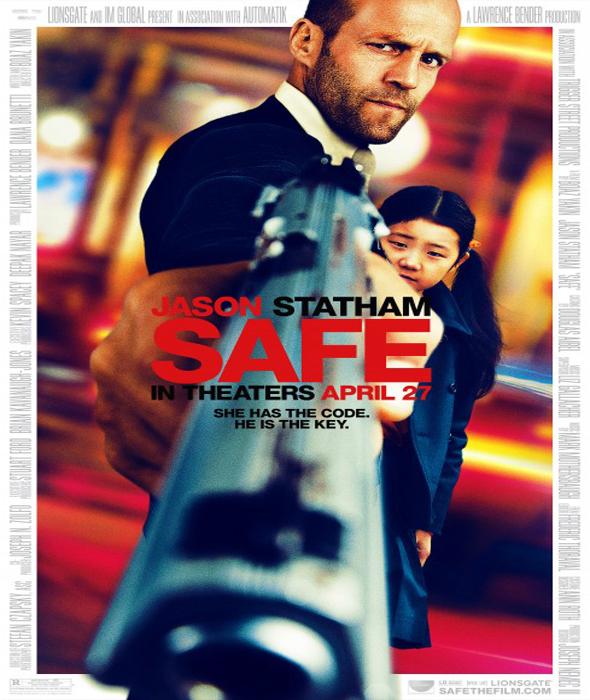 Safe Interior