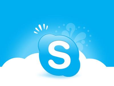 Skype Interior