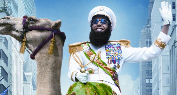 El Dictador Carrusel