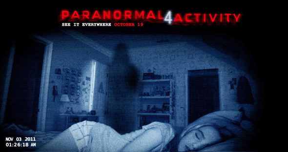PARANORMAL ACTIVITY 4 interior