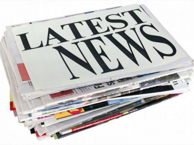 Rumores y Noticias Interior