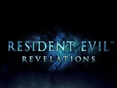 Residen Evil Revelations Carrusel