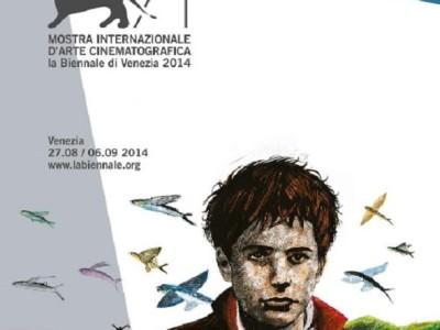 Mostra Internazionale d'Arte Cinematografica. Carte Oficial