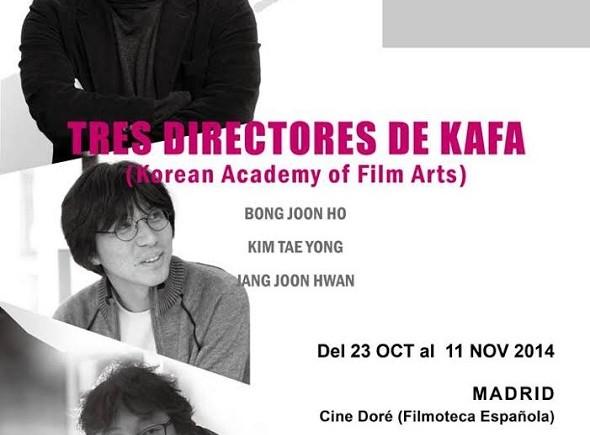 VII Muestra de Cine Coreano