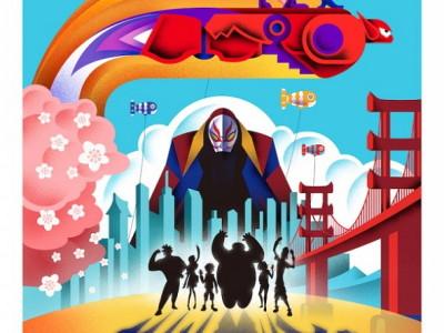 Póster de '6 Héroes (Big Hero 6)', la nueva apuesta animada de Disney y Marvel