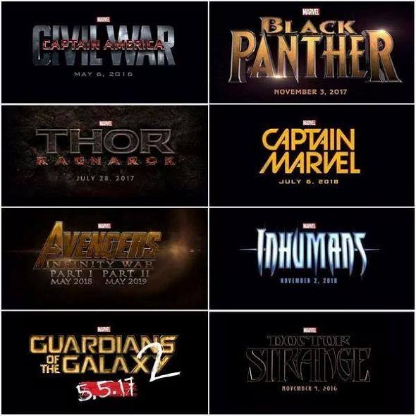 Estrenos previstos en la Fase III de Marvel