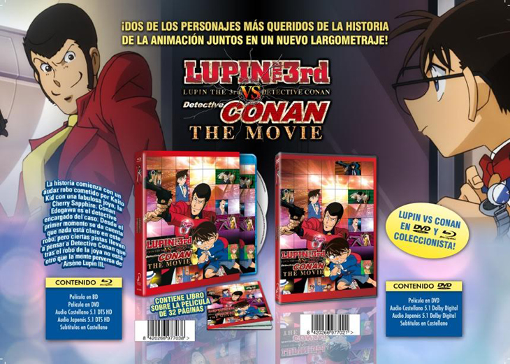 'Lupin vs Conan' (DVD y Blu-ray)