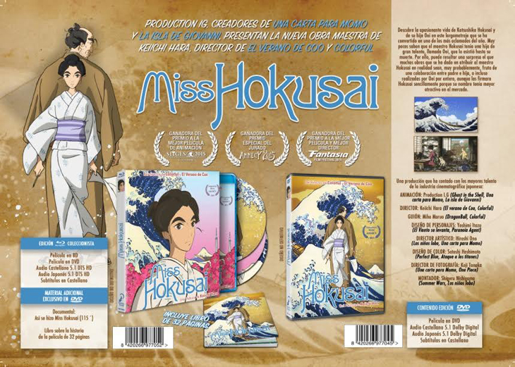 'Miss Hokusai' (DVD y Blu-ray)