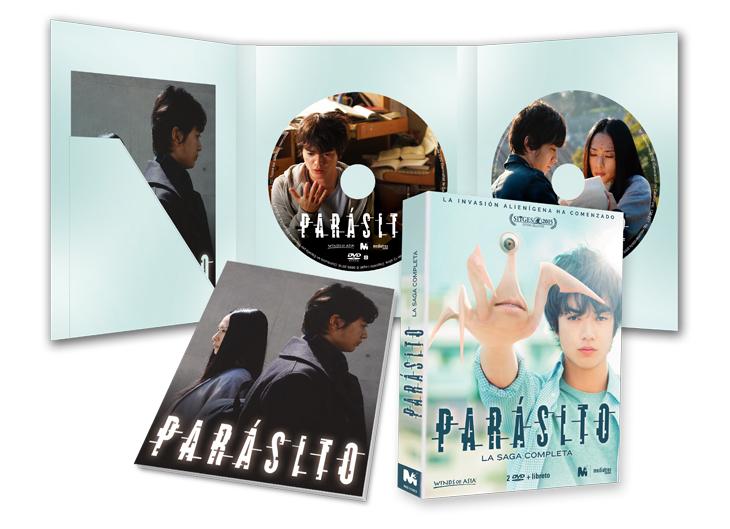 'Parásito' basada en uno de los mangas más exitosos, a la venta a partir del 8 de junio