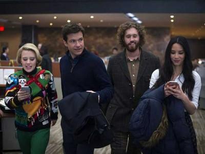 Una imagen de Office Christmas Party destacada