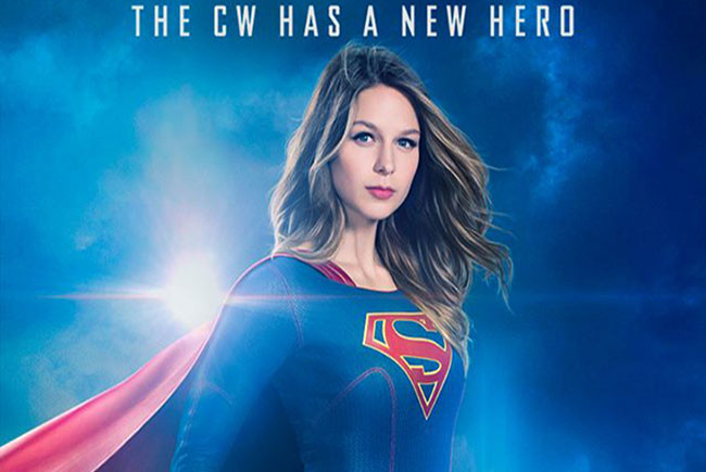 Póster de la segunda temporada de 'Supergirl' destacada