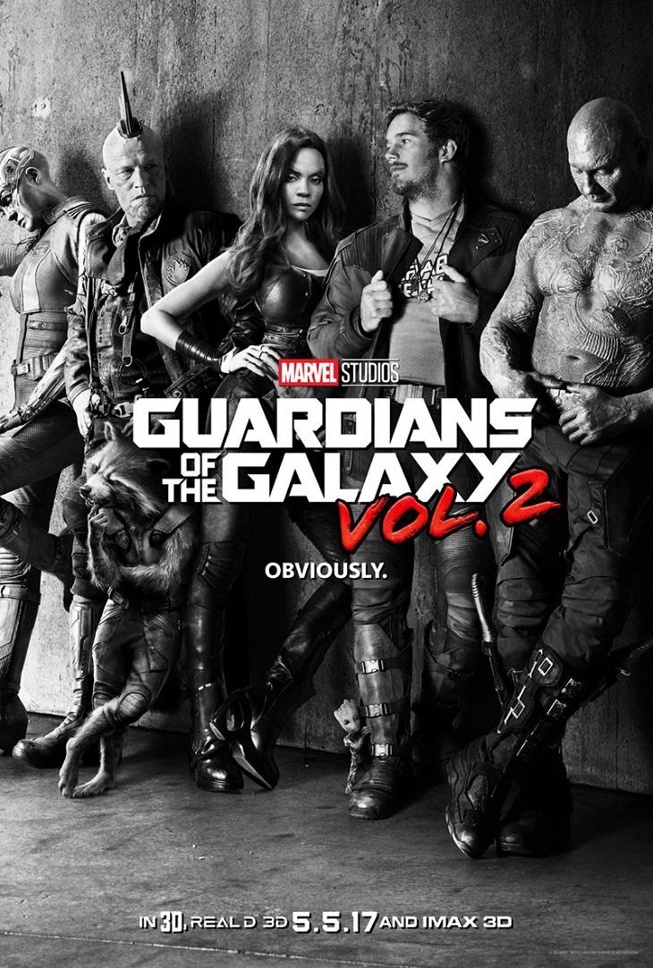 Póster de 'Guardianes de la Galaxia 2'
