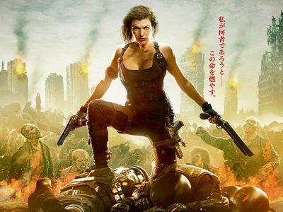 nuevo póster de 'Resident Evil: El Capítulo Final destacada