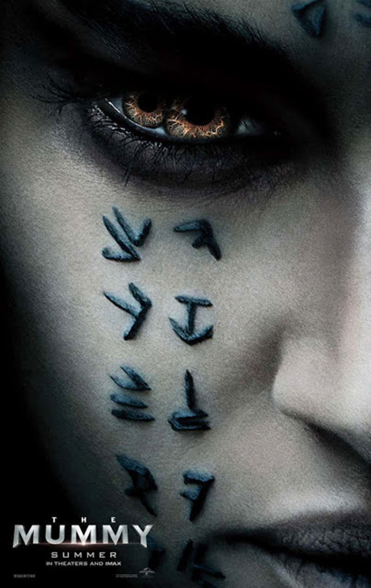 Póster de The Mummy (2017)