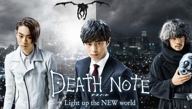 con_17_BD_DeathNote