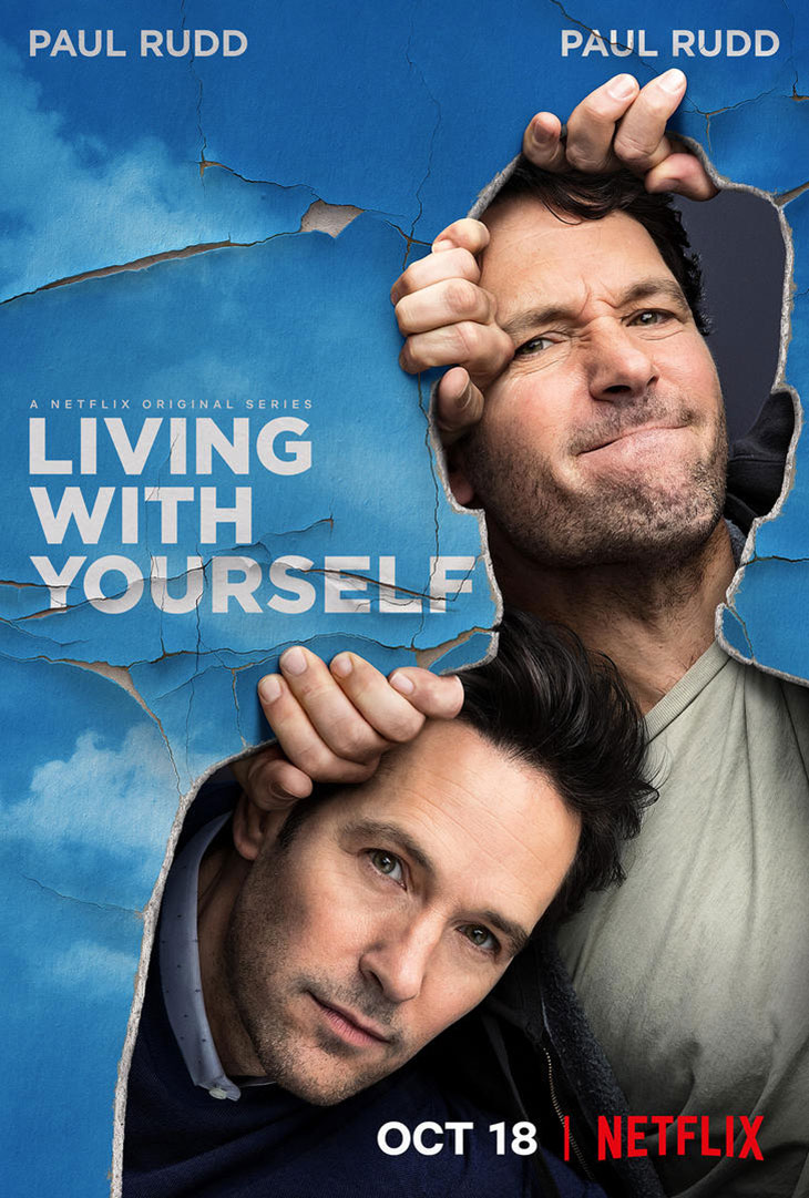 Póster de Living with yourself